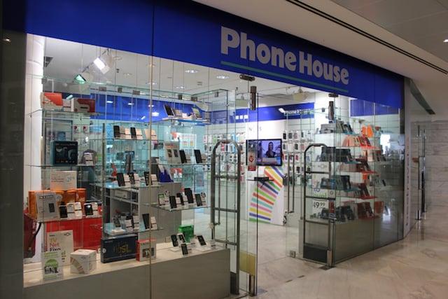 Tienda PhoneHouse en Lisboa