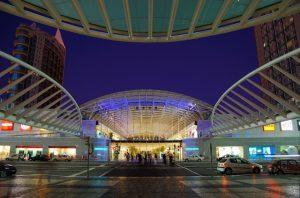 ShoppingCenter Vasco da Gama en Lisboa